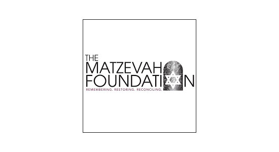 The Matzevah Foundation logo