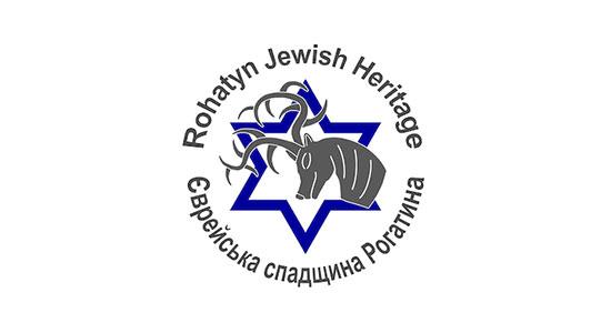 Rohatyn Jewish Heritage logo